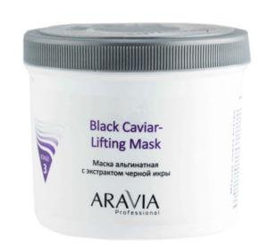 Aravia Amyno-Lifting Mask с аргирелином