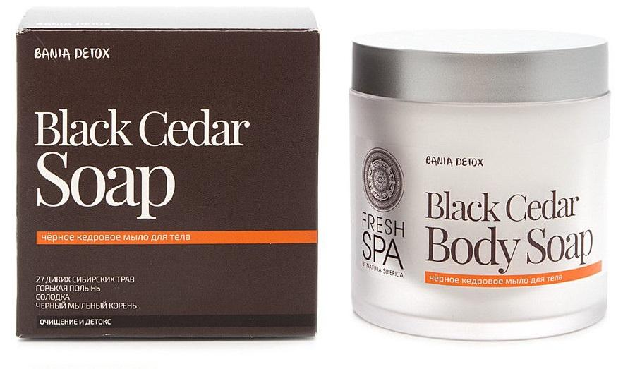 Black Cedar Body Soap