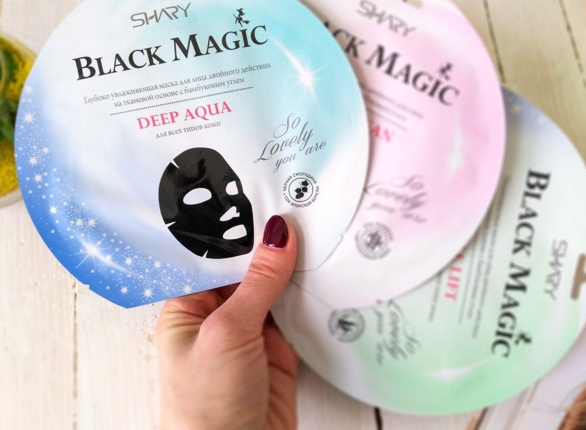 Black Magic Bubble Clean, Shary